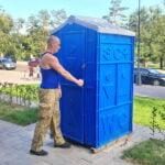 Аренда туалетных кабин - биотуалетов 003