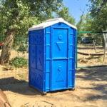 Аренда туалетных кабин - биотуалетов 006
