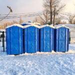 Аренда туалетных кабин - биотуалетов 008