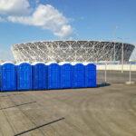 Аренда туалетных кабин - биотуалетов 017