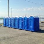 Аренда туалетных кабин - биотуалетов 020
