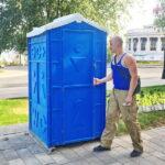 Аренда туалетных кабин - биотуалетов 021