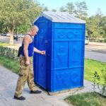 Аренда туалетных кабин - биотуалетов 023