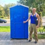 Аренда туалетных кабин - биотуалетов 024