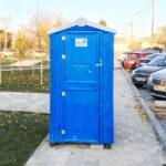 Аренда туалетных кабин - биотуалетов 026