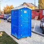 Аренда туалетных кабин - биотуалетов 028