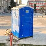 Аренда туалетных кабин - биотуалетов 031