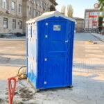 Аренда туалетных кабин - биотуалетов 032