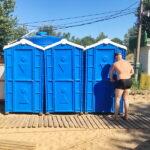 Аренда туалетных кабин - биотуалетов 035