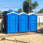 Аренда туалетных кабин - биотуалетов 039