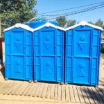 Аренда туалетных кабин - биотуалетов 040