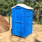 Аренда туалетных кабин - биотуалетов 041