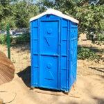 Аренда туалетных кабин - биотуалетов 042