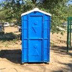 Аренда туалетных кабин - биотуалетов 043