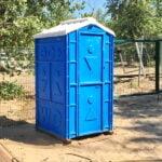 Аренда туалетных кабин - биотуалетов 044
