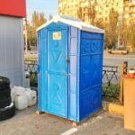 Аренда туалетных кабин - биотуалетов 045