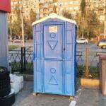 Аренда туалетных кабин - биотуалетов 047