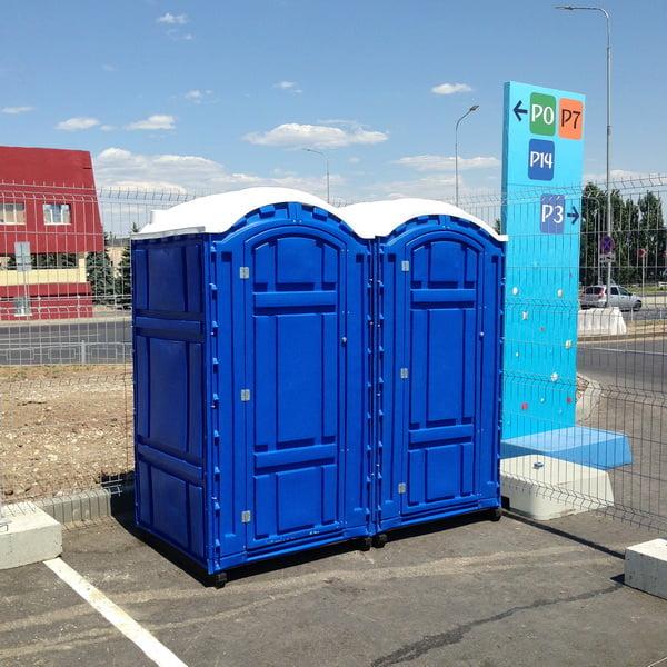 Аренда туалетных кабин - биотуалетов 050