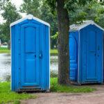 БУ туалетная кабина недорогая дешевая 026