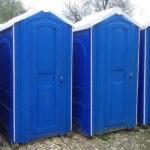 БУ туалетная кабина недорогая дешевая 033