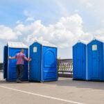 БУ туалетная кабина недорогая дешевая 037