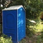 БУ туалетная кабина недорогая дешевая 044