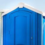 БУ туалетная кабина недорогая дешевая 048