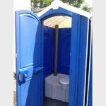 БУ туалетная кабина недорогая дешевая 059