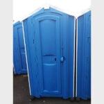 БУ туалетная кабина недорогая дешевая 062