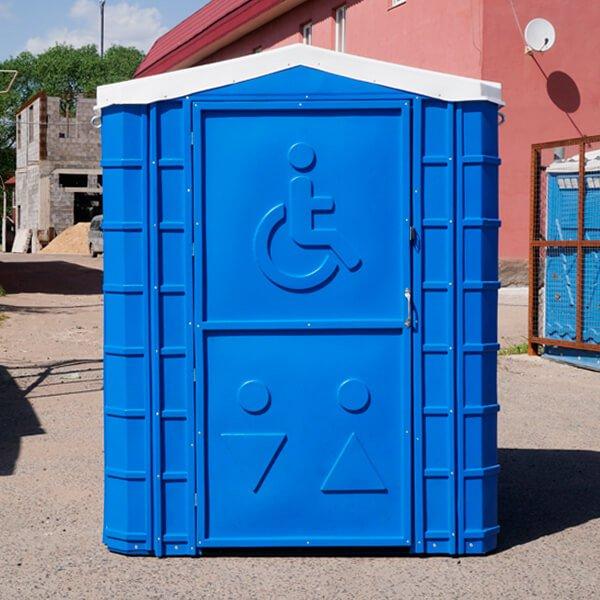 Биотуалет для инвалидов и пожилых 8