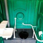 Купить биотуалет для инвалидов 4