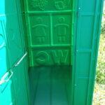 Душевая кабина теплый летний душ 018