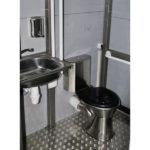 Автономный туалетный модуль 23