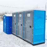 Краткосрочная аренда биотуалетов 014