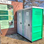 Краткосрочная аренда биотуалетов 018