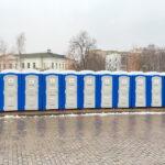 Краткосрочная аренда биотуалетов 020