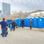Краткосрочная аренда биотуалетов 022