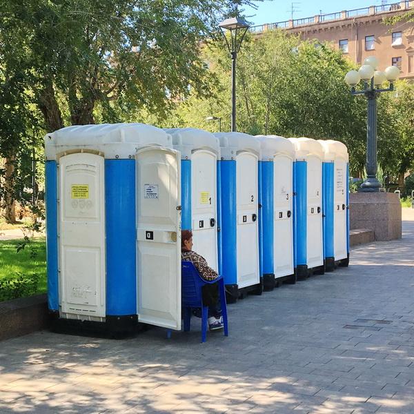 Краткосрочная аренда биотуалетов 033