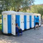 Краткосрочная аренда биотуалетов 035