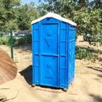 Краткосрочная аренда биотуалетов 047