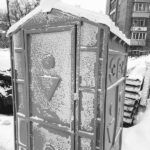 Пластиковый биотуалет Эконом Комфорт 034