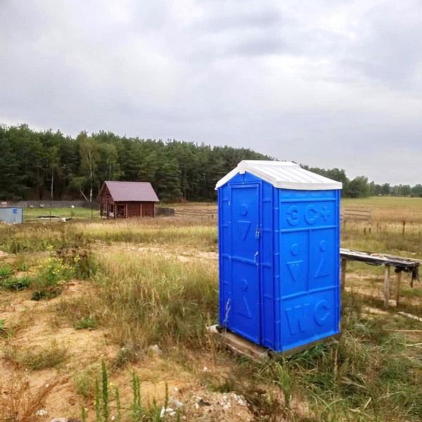 Пластиковый биотуалет Эконом Комфорт 051