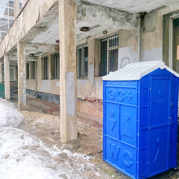 Пластиковый биотуалет Эконом Комфорт 055