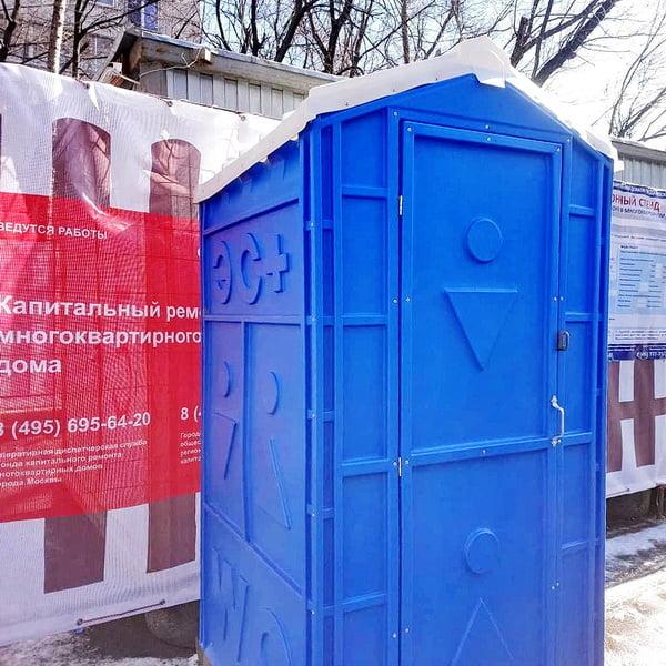 Пластиковый биотуалет Эконом Комфорт 059