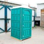 Туалет Стандарт 5