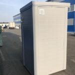 Теплая туалетная кабина Комфорт 018