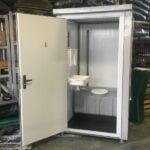 Теплая туалетная кабина Комфорт 028