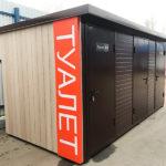Автономные модульные туалеты 12