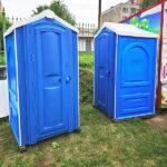 Туалет для строителей 053