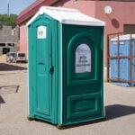 Туалет для стройки 001
